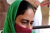 bathinda rape case
