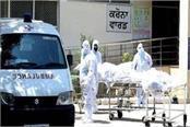 rajindara hospital again under questions