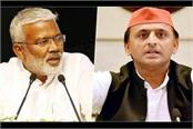 swatantra dev singh lashed out at akhilesh saying
