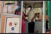 health worker handed over testing kit relatives taking