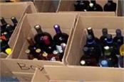 pilibhit big success in police hands smuggler arrested with 16 boxes of liquor