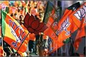 bjp on the path of jjp to compensate