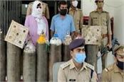 black marketing of oxygen cylinder hospital crime branch arrested two suppliers