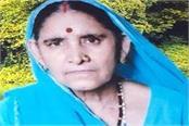 first death due to black fungus in chhatarpur