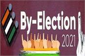 mandi lok sabha and fatehpur assembly by elections postponed