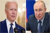 biden s message to putin  america will respond to harmful acts
