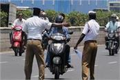 caution violation of traffic rules will be heavy pockets will be empty