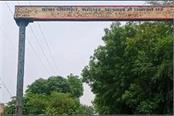 village chandpur and paroli set an example got 100 anti covid 19 vaccination