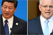 china won t stand between australia new zealand say leaders