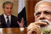 pakistan would oppose any move by india to divide kashmir  qureshi