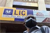 as soon as lic s ipo comes the tag of being the biggest company