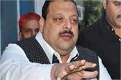 nc demand statehood restoration in jammukashmir