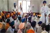 sikh gangs give ultimatum to police to find mastermind