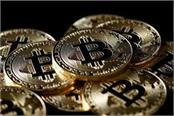 the growing influence of crypto currency raised concerns in the world