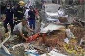 gas explosion in northern china kills at least 11