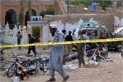 4 teachers injured during firing on school van in pak