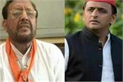 suresh khanna said akhilesh is expert in laying the board of lies