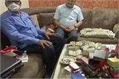 50 lakh cash and jewelery recovered from dto house