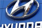 hyundai launches vaccination drive for its employees their dependents