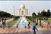 good news tourists will now be able to do deedar e taj