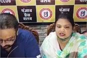 punjabi singer lehmber hussainpuri s sister in law made a new disclosure