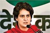priyanka gandhi s strong attack said government earned 2 5 lakh