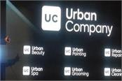 urban company raises 255 million valued at 2 1 billion