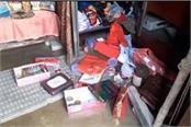 theft in 2 houses in radaur