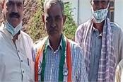 in barsar bjp s booth in charge kewal krishna joined congress