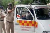 this police officer did a big job donated ambulance to the ashram