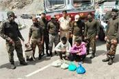 2 arrested with poppy husk in poonch