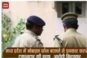 madhya pradesh man kills shopkeeper for refusal to replace mobile phone