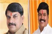 mp minister and mp had to drive without helmet