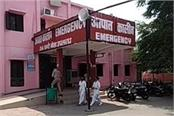 meerut a young man jumped from below by setting himself