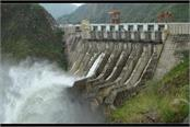 water can be released anytime from chamera 1 dam