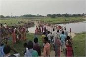 two children drowned in mahananda river in katihar