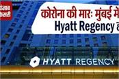 mumbai s hyatt regency hotel closed
