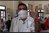 on mega vaccination day people vaccinated extensively
