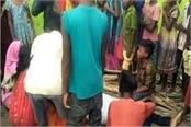 3 youths died due to drowning