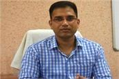 aurangabad dm laid the foundation stone of various schemes worth 8 crores