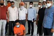 interstate drug smuggler caught with 21 kg of opium