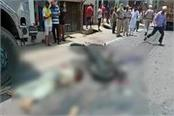 horrible accident happened with husband and wife
