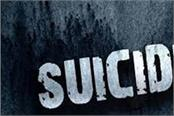 commit suicide by 16 year old boy