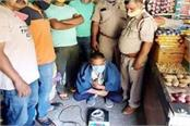 shopkeeper arrested with hashish