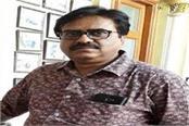 dr hemant deputy superintendent of samastipur sadar hospital suspended