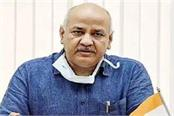 central government is breaking the back of the public sisodia