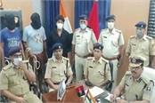 international criminal gang leader arrested in supaul