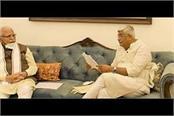 government appreciated haryana