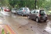 smile on the faces of noida residents due to heavy rain got relief from heat