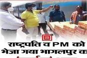 the jardalu mango of bhagalpur was sent to the president